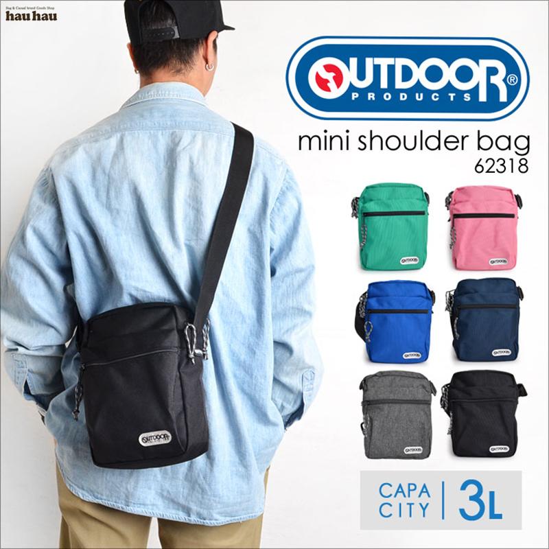 Outdoor Shoulder Bag12