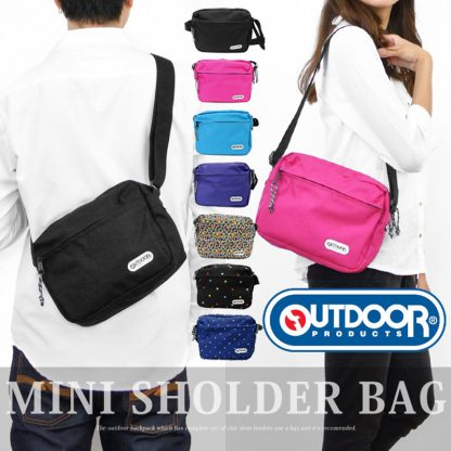 outdoor horizontal mini shoulder bag11