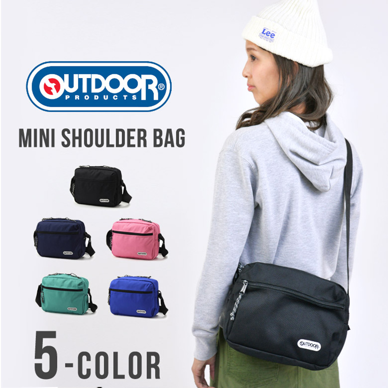 outdoor horizontal mini shoulder bag2