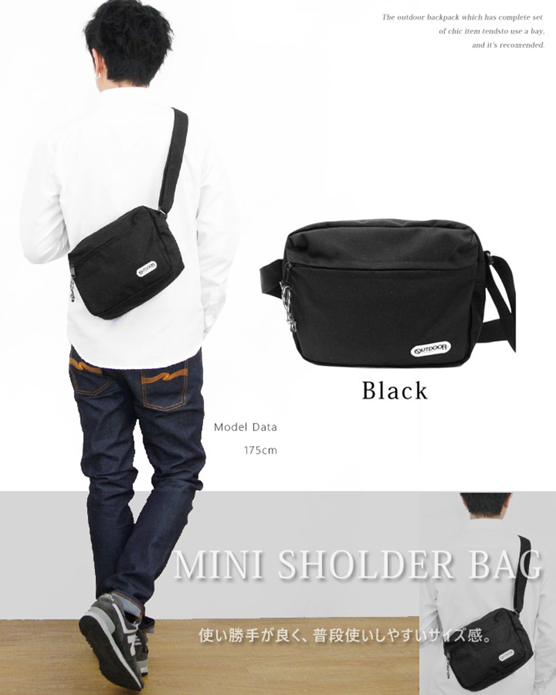 outdoor horizontal mini shoulder bag8