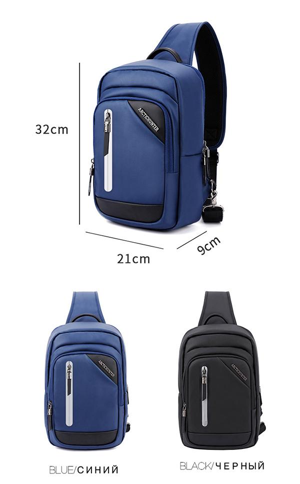 ARCTIC HUNTER large shoulder bag3