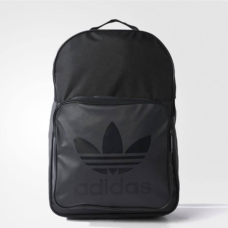 Adidas Kostenloser Versand | !