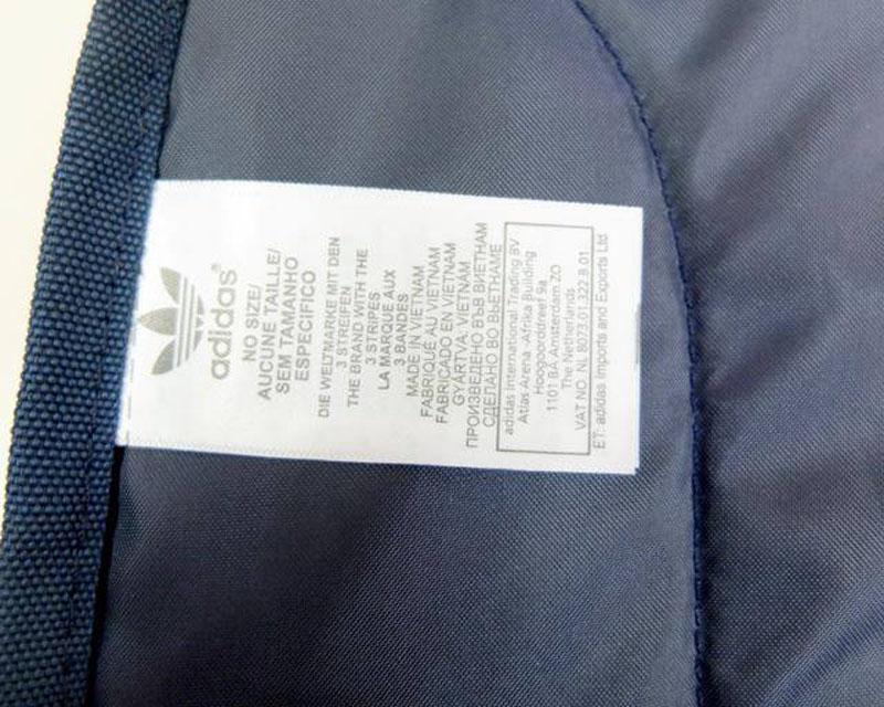 Adidas Originals Cirandeira Essentials