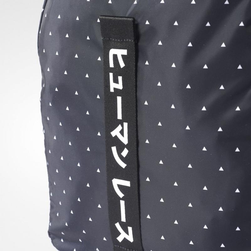 Adidas Originals Pharrell Williams11